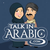 Talk In Arabic