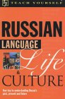 Teach Yourself Russian Language Life and Culture