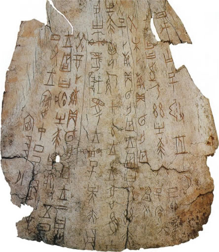 Sample text in the Oracle Bone Script