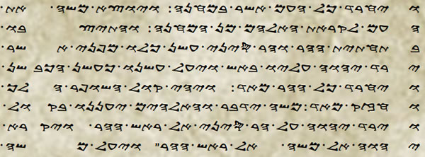 Sample text in the Samaritan alphabet