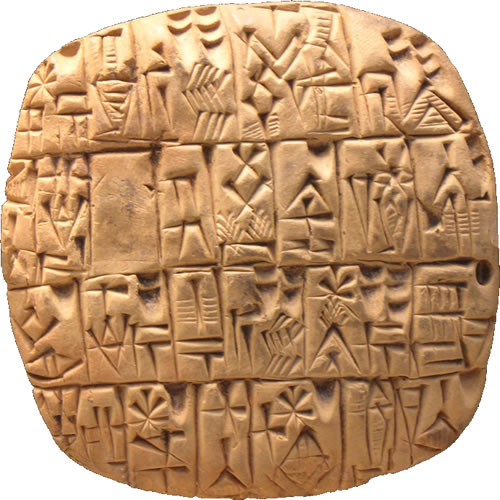 Sample of Sumerian writing