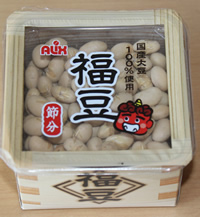 Fortune beans (福豆)