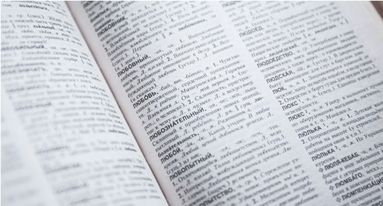 Photo of a dictionary